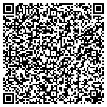QR-код с контактной информацией организации КРИМИНАЛИСТ-II ЧОП, ООО