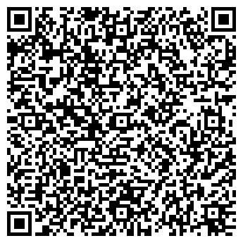 QR-код с контактной информацией организации КРИСТАЛЛ МОНТАЖНЫЙ ТЕХНОЛОГИЧЕСКИЙ ЦЕНТР