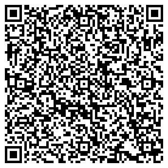 QR-код с контактной информацией организации ООО СИГНАЛ-Р ЧОО
