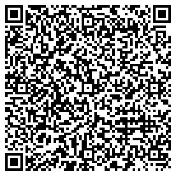 QR-код с контактной информацией организации СТРОЙСНАБИНТЕР, ООО
