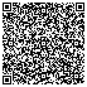 QR-код с контактной информацией организации УРАЛСПЕЦАВТОМАТИКА, ООО