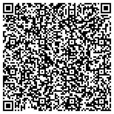 QR-код с контактной информацией организации УРАЛЬСКАЯ СТРОИТЕЛЬНАЯ КОМПАНИЯ, ЗАО