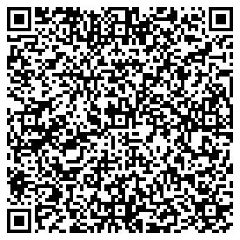 QR-код с контактной информацией организации УРАЛЬСКИЙ БЕНЗИН