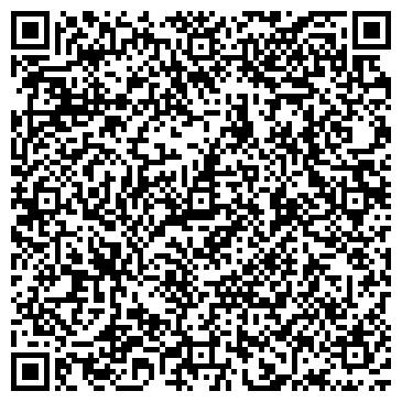 QR-код с контактной информацией организации ДИНАСТИЯ СЕМЕЙНАЯ КЛИНИКА