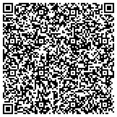 QR-код с контактной информацией организации Свердловская областная клиническая психиатрическая больница