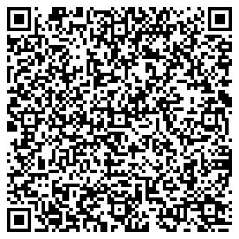 QR-код с контактной информацией организации ГЛАССЕС ВИТРАЖ ОСОО