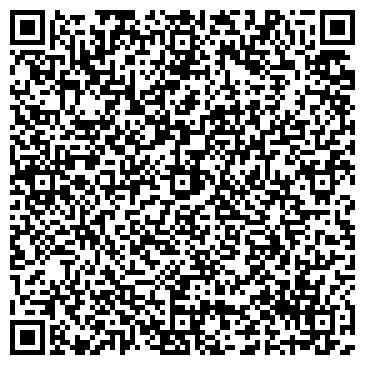 QR-код с контактной информацией организации УРАЛЬСКИЙ МЕДИЦИНСКИЙ ЦЕНТР