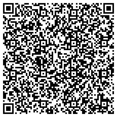 QR-код с контактной информацией организации ДИАГНОСТИЧЕСКИЙ ЦЕНТР ОТДЕЛЕНИЕ УРОЛОГИИ ЕКДЦ, МУ