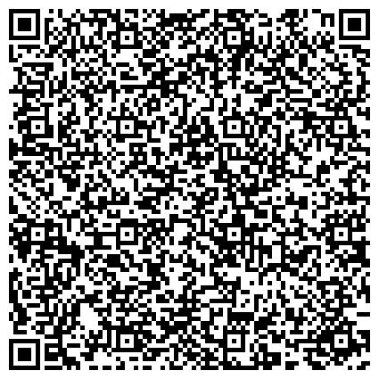 QR-код с контактной информацией организации ТАЛИСМАН РЕАБИЛИТАЦИОННЫЙ ЦЕНТР ДЛЯ ДЕТЕЙ И ПОДРОСТКОВ С ОГРАНИЧЕННЫМИ ВОЗМОЖНОСТЯМИ