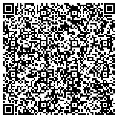 QR-код с контактной информацией организации ЦЕНТР СОЦИАЛЬНО-ТРУДОВОЙ РЕАБИЛИТАЦИИ ИНВАЛИДОВ, ООО