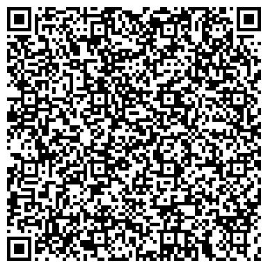 QR-код с контактной информацией организации ДИАЛОГ ГУМАНИТАРНЫЙ ЦЕНТР СВЕРДЛОВСКИЙ РОУ