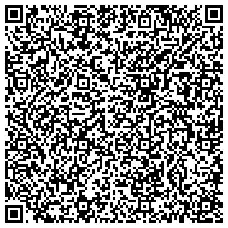 QR-код с контактной информацией организации МИКРОХИРУРГИЯ ГЛАЗА ЕКАТЕРИНБУРГСКИЙ ЦЕНТР МНТК КОНСУЛЬТАТИВНЫЙ КАБИНЕТ ПК 3
