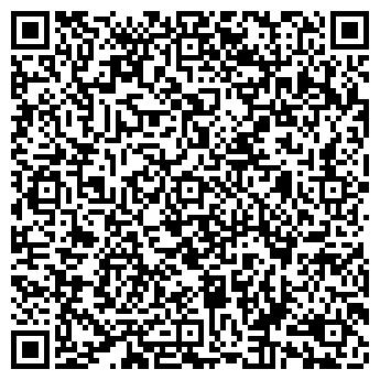 QR-код с контактной информацией организации ГОЗЕ БАШПЫНАР ОСОО