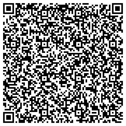 QR-код с контактной информацией организации МИКРОХИРУРГИЯ ГЛАЗА ЕКАТЕРИНБУРГСКИЙ ЦЕНТР МНТК КОНСУЛЬТАТИВНЫЙ КАБИНЕТ ПК 12