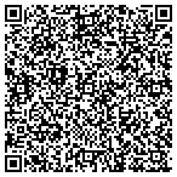 QR-код с контактной информацией организации O` KEY GOLDEN OPTICS VIP STUDIO