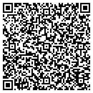 QR-код с контактной информацией организации АВИО, ООО