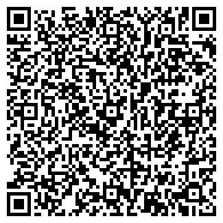 QR-код с контактной информацией организации АКУС, ООО