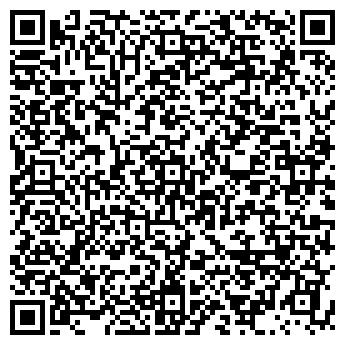 QR-код с контактной информацией организации ГОЛДЕН ЧЕЙН ОСОО