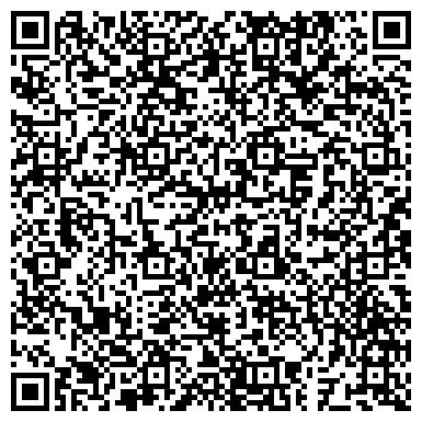 QR-код с контактной информацией организации АПЕКС-ДЕНТ СТОМАТОЛОГИЧЕСКИЙ САЛОН