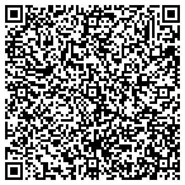 QR-код с контактной информацией организации БЕОМЕД-ДЕНТ СТОМАТОЛОГИЧЕСКАЯ КЛИНИКА