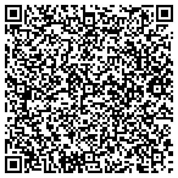QR-код с контактной информацией организации ГОЛЛИВУДСКАЯ УЛЫБКА ОСОО ВИТА СЭЗ
