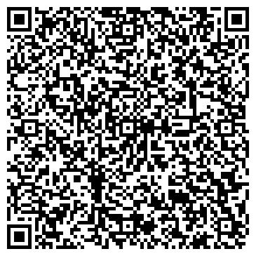 QR-код с контактной информацией организации ДАНВИК СТОМАТОЛОГИЧЕСКИЙ КАБИНЕТ, ООО