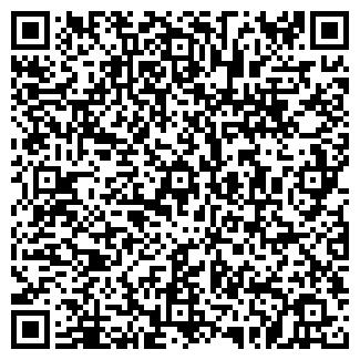 QR-код с контактной информацией организации ДАНТИСТ И К