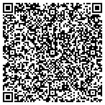QR-код с контактной информацией организации ДАР СТОМАТОЛОГИЧЕСКАЯ КЛИНИКА