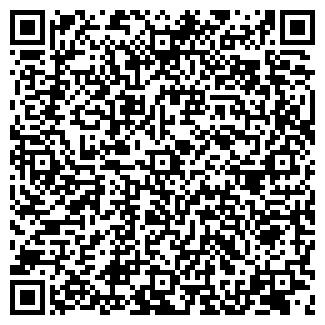 QR-код с контактной информацией организации ДЕНТА ВИ