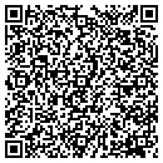 QR-код с контактной информацией организации ДЕНТАЛИА