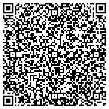 QR-код с контактной информацией организации ДЕНТАЛЮКС СТОМАТОЛОГИЧЕСКАЯ КЛИНИКА