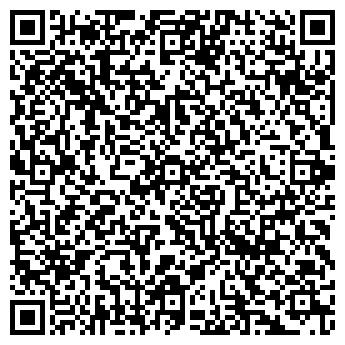 QR-код с контактной информацией организации ДЕНТАЛ-ПРАКТИК, ООО