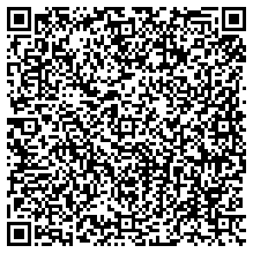 QR-код с контактной информацией организации ДЕНТА-С СТОМАТОЛОГИЧЕСКАЯ КЛИНИКА