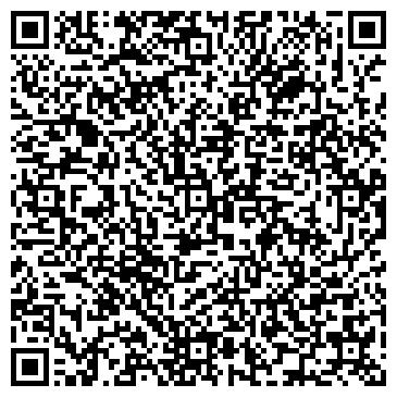 QR-код с контактной информацией организации ДЭНТ-ЭЛИТ СТОМАТОЛОГИЧЕСКАЯ КЛИНИКА, ООО