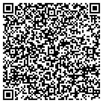 QR-код с контактной информацией организации ЗУБНОЙ КАБИНЕТ, ООО
