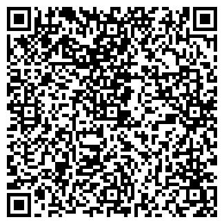QR-код с контактной информацией организации ИНТАЛ, ООО