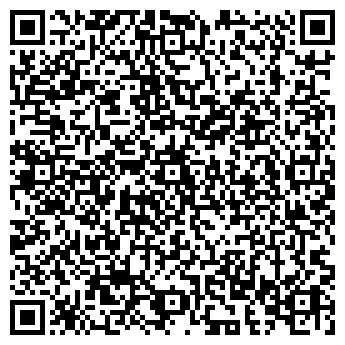 QR-код с контактной информацией организации ГОРОД МАСТЕРОВ ОСОО