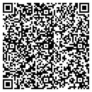QR-код с контактной информацией организации ЛАНА-1, ООО