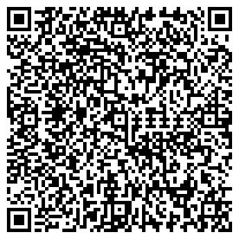 QR-код с контактной информацией организации МАЭСТРО СТУДИЯ