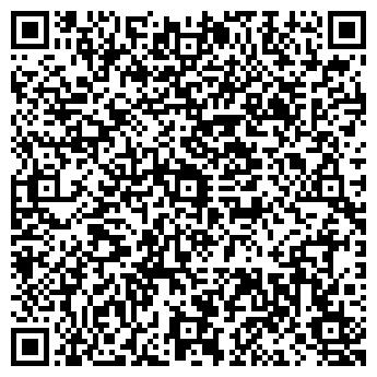 QR-код с контактной информацией организации МЕГАДЕНТА КЛИНИК