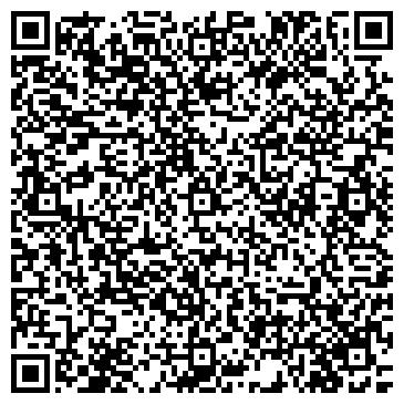 QR-код с контактной информацией организации ОРТОС СТОМАТОЛОГИЯ, ООО