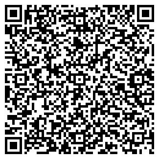 QR-код с контактной информацией организации СМАИЛ
