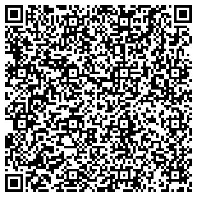 QR-код с контактной информацией организации СТОМАТОЛОГИЯ ДОКТОРА КАШИНА, ООО