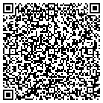 QR-код с контактной информацией организации СТОМАТОЛОГИЯ ИП ЕМЯШЕВ