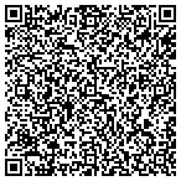 QR-код с контактной информацией организации ТАРАСЮК С.Б. СТОМАТОЛОГИЧЕСКИЙ КАБИНЕТ
