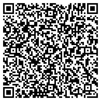 QR-код с контактной информацией организации ТРИСМАЙЛ
