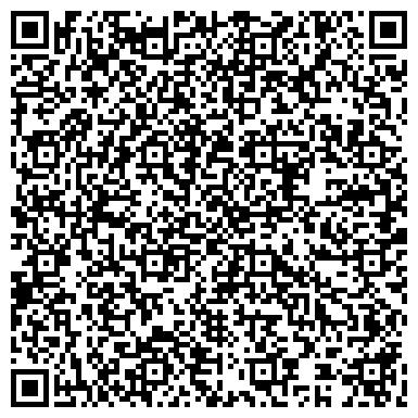 QR-код с контактной информацией организации УЛЫБКА НА ЧЕБЫШЕВА СТОМАТОЛОГИЧЕСКАЯ КЛИНИКА