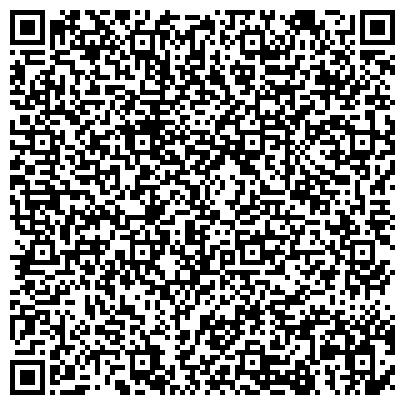 QR-код с контактной информацией организации УРАЛДЕНТ ЦЕНТР ИЗУЧЕНИЯ РЕГИОНАЛЬНЫХ СТОМАТОЛОГИЧЕСКИХ ПРОБЛЕМ