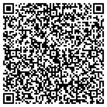 QR-код с контактной информацией организации УРАЛКВАДРОМЕД, ООО