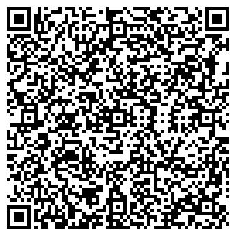 QR-код с контактной информацией организации ЭВЕРЕСТ-ДЕНТ
